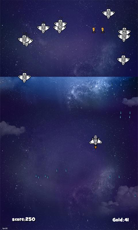 飞机天天打 v2.0.0  安卓版界面图4