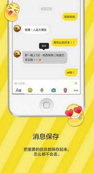 点点虫app V6.7.0 iPhone版界面图1