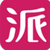 派啊 v1.0.3 安卓版