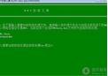 批处理文件加密工具 v1.0   免费版