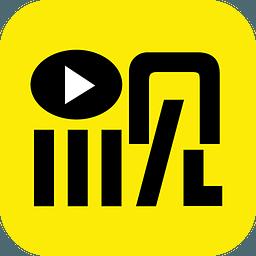 视吧直播app v2.12 安卓版