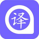 中文翻译英文转换器  v1.1 免费版