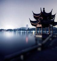 杭州干部学习新干线 v3.0 免费版
