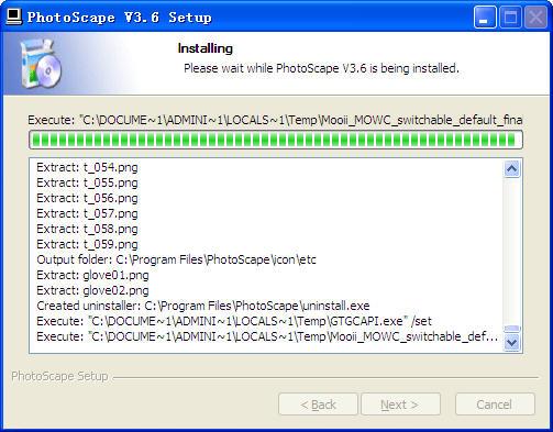 数码相片处理软件界面图1