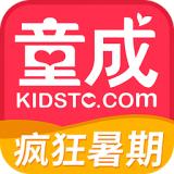 童成app v2.2.1 安卓版