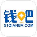 钱吧app V2.8.3 iPhone版