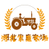河北家庭农场 v5.0.0 安卓版
