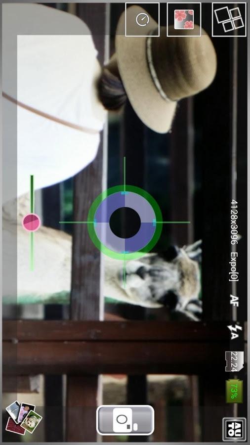 樱花玩美相机 v1.40 安卓版界面图2