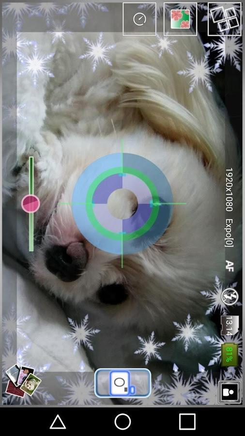 樱花玩美相机 v1.40 安卓版界面图1