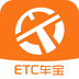 ETC养车宝 v5.2.9 安卓版