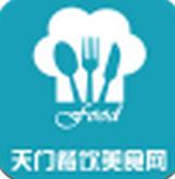 天门餐饮美食网 v5.0.0 安卓版