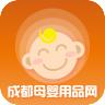 成都母婴用品网 v1.0 安卓版