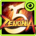 泽诺尼亚传奇5 v1.2.1 电脑版