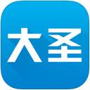 大圣来了app V2.4.0 iPhone版