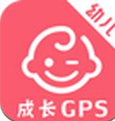 成长GPS幼儿版 v1.0 安卓版