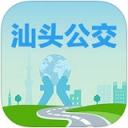 汕头公交app V1.6 iPhone版