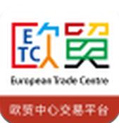 欧贸中心 v1.2.0 安卓版
