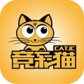 竞彩猫 v3.2 电脑版