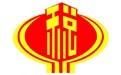 浙江金税三期个人所得税扣缴系统 v2.1.111 免费版