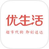 优生活app v2.9.0 iPhone版