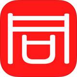 同城实体app  V1.0  iPhone版