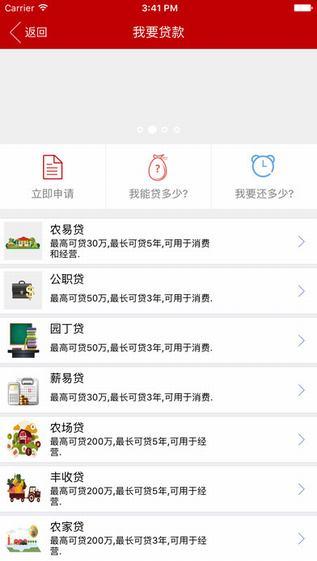 e百福app V2.1.4 iPhone版界面图2
