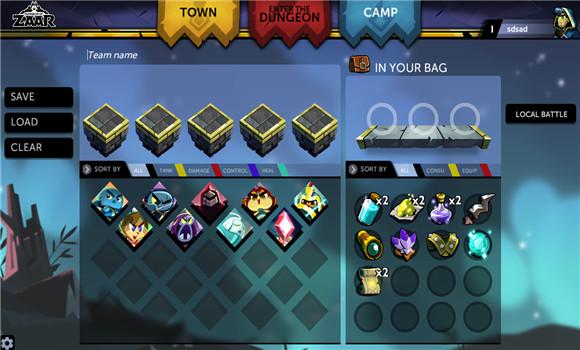 Dungeon界面图1