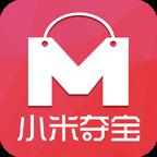 小米夺宝 v3.0.3 安卓版