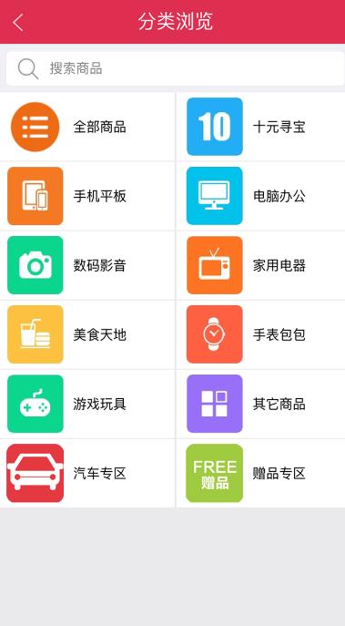 小米夺宝 v3.0.3 安卓版界面图1