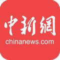 中国新闻网 v5.3.5 电脑版