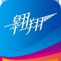 翱翔 v4.0.2 电脑版