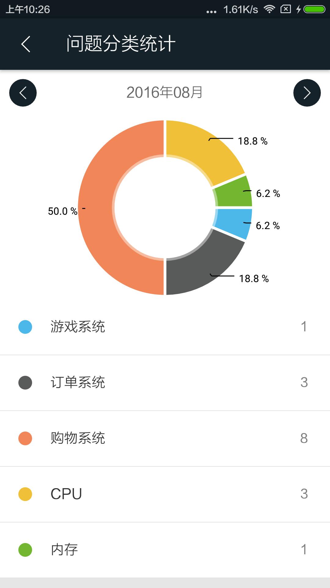 口袋小贝 v1.1.18 安卓版界面图1