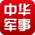 中华军事 v1.7 电脑版