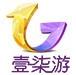 壹柒棋牌游戏中心 v1.0 免费版