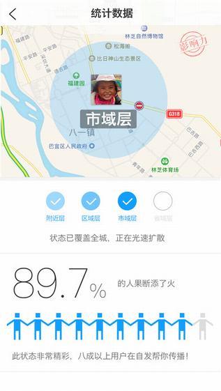 域言app v1.0 iPhone版界面图3