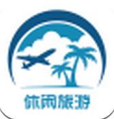 休闲旅游平台 v1.0 安卓版
