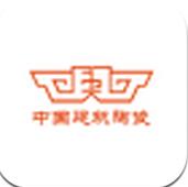 建筑陶瓷 v1.0.0 安卓版