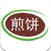 潍坊煎饼 v5.0.0 安卓版