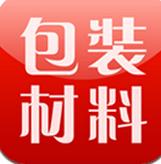 中国包装材料行业门户 v1.0.3 安卓版