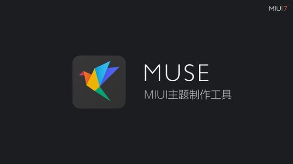 muse主题制作工具界面图2