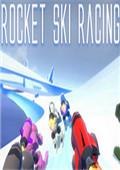 火箭滑雪赛 v1.0 免费版