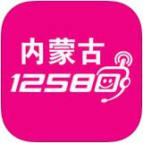 内蒙古移动12580 app V1.0.0 iPhone版