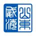 威海政务网 v1.0 安卓版