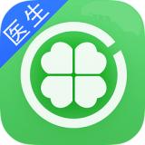 泓华医生 v2.2.4 安卓版