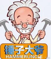 锤子大爷网吧营销大师 v2.0.0.0627 官方版