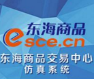 东海商品交易软件 v5.1.2.0 官方版