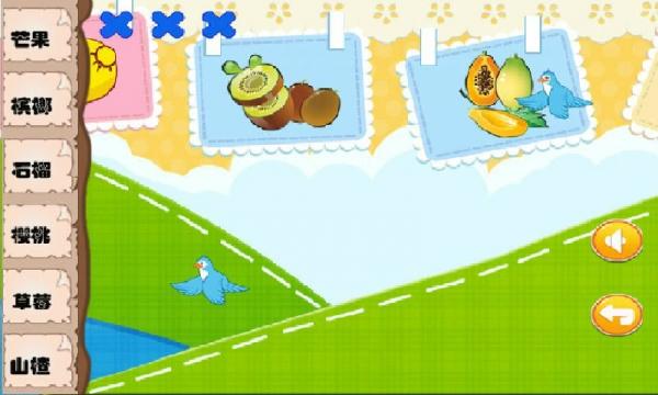 儿童宝宝学水果 v1.0.350 安卓版界面图3