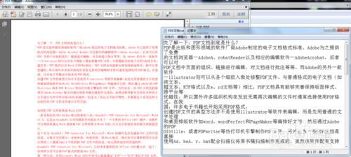 超强orc识别软件第1张预览图