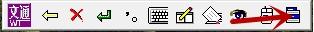 超强orc识别软件第2张预览图