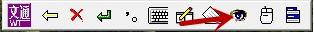 超强orc识别软件第6张预览图